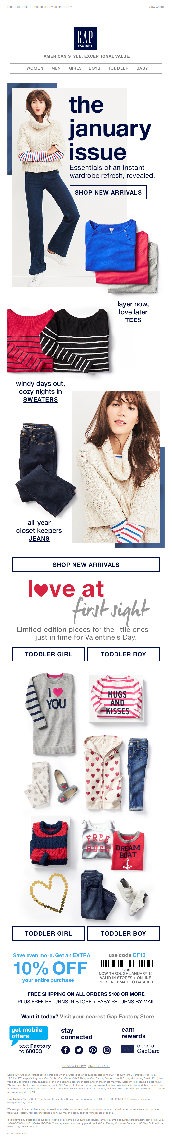 GAP - Basically everything you'll need in 2017.